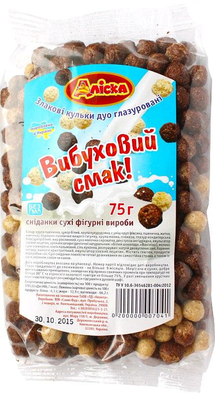 Злакові кульки дуо глазуровані, Аліска, 75 г