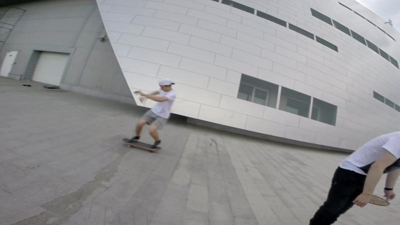 360 flip (Tre Flip)