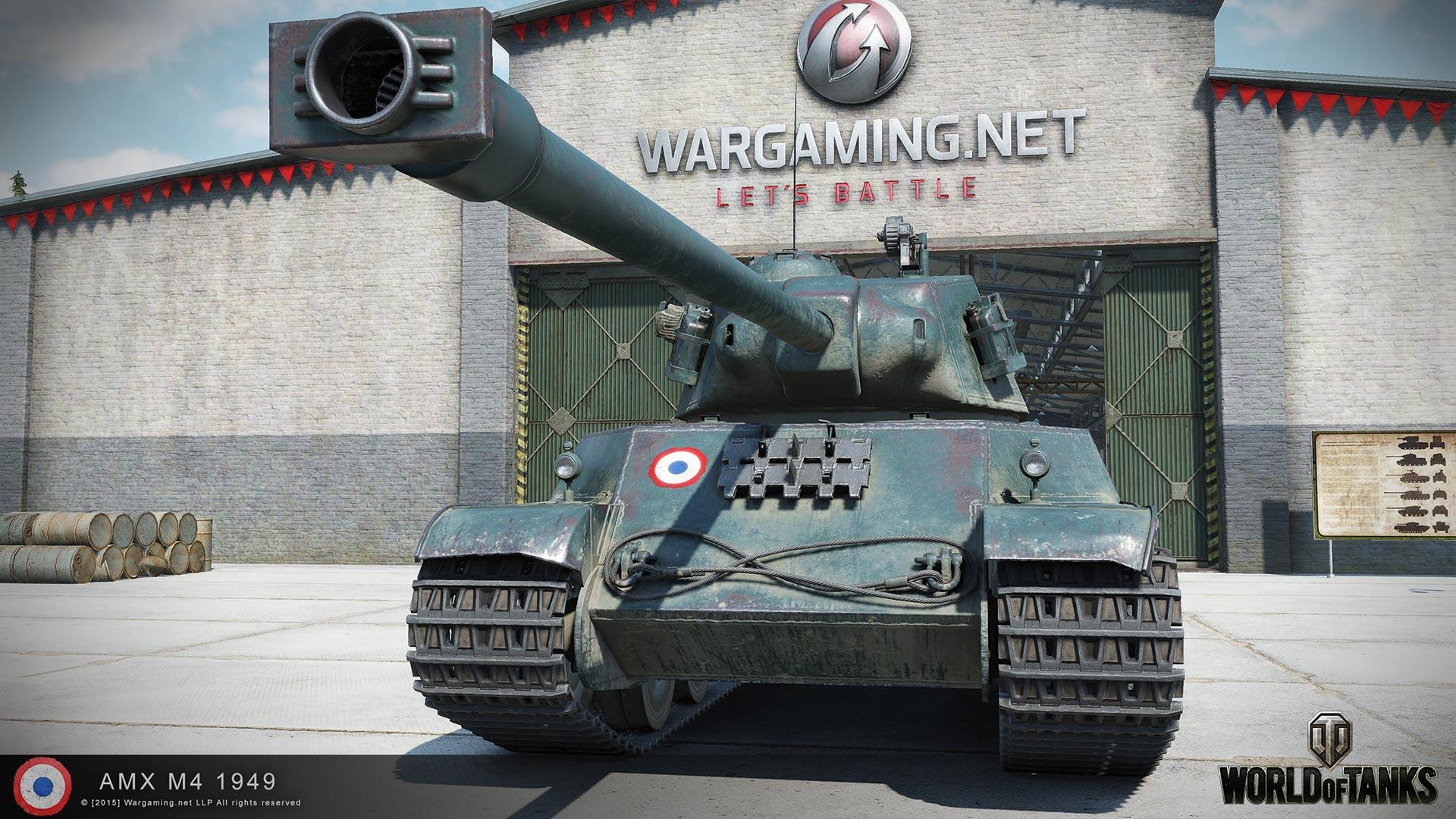 Скриншоты AMX M4 mle.49