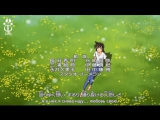 [LiRa] Detective Conan ED33 (Русский адаптированный перевод)