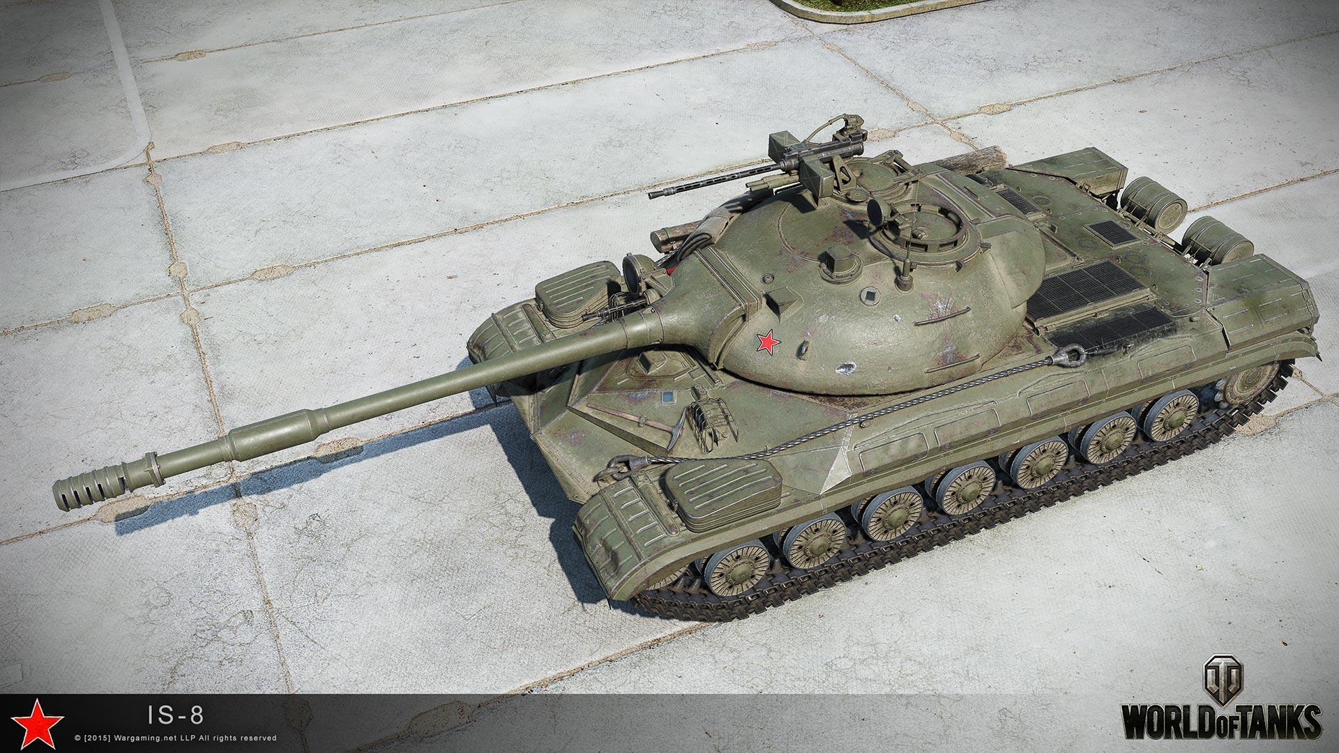 ИС-8 - HD