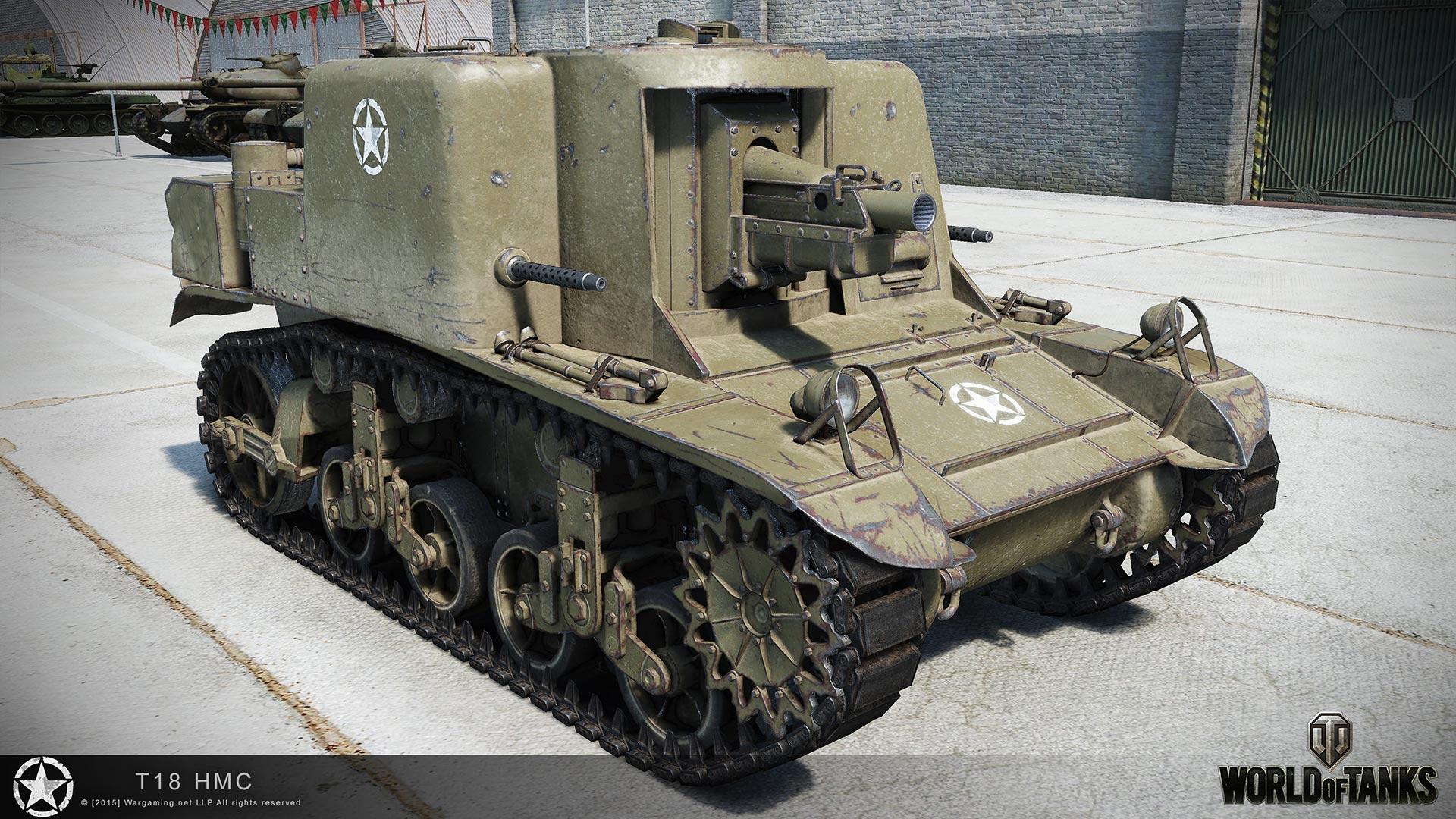 Т18 НМС - HD