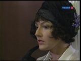 Марина Есипенко принимает поздравления с юбилеем