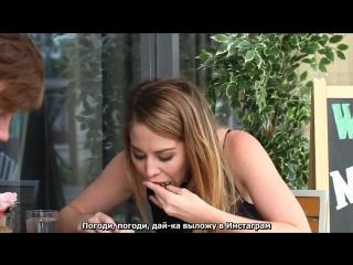 Когда ты девушка, которая любит поесть/ When You're A Girl Who Loves Food rus sub