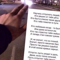 Аватар Diana Alimova