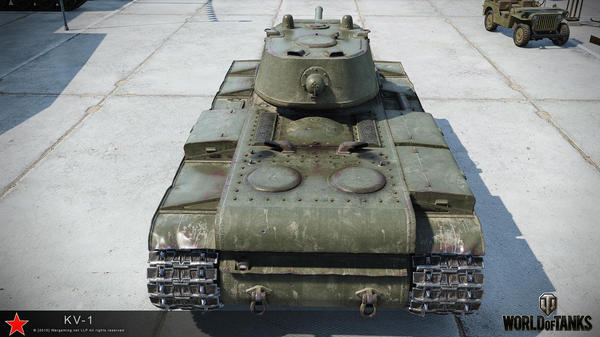 КВ-1 - HD