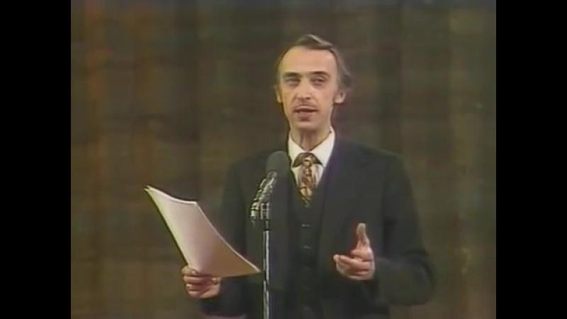 Вокруг смеха - М.Боярский, Л.Утёсов, В.Полунин (1981)
