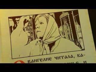 Притчи (православный художественный фильм)