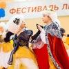 "Школа танца ""СТИЛЬ"""