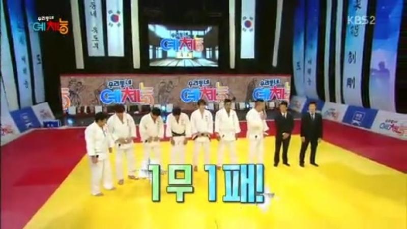 151110 KBS Cool Kiz on the Block EP129