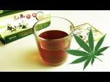 Посылка из Китая Aliexpress. Чай из марихуаны ~ Вкусняшки ~