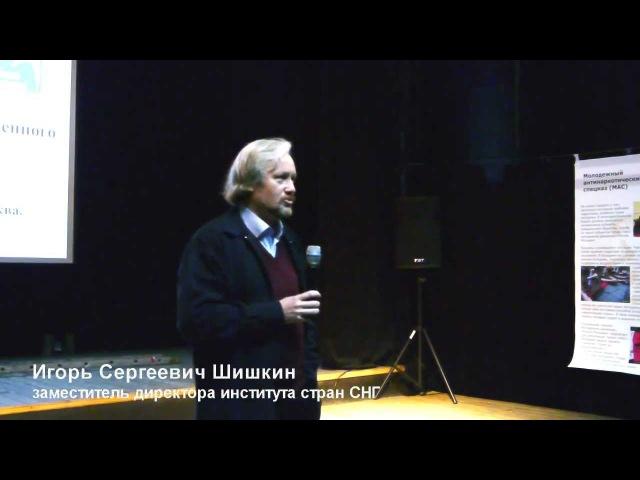 Актуальность наследия Льва Гумилёва