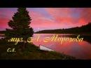 Поёт Валерий Сёмин-группа Белый день. МАЛИНОВЫЙ ЗВОН