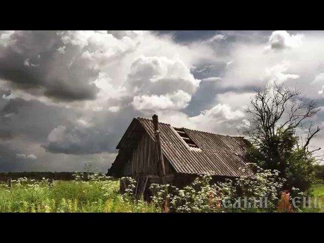 Поёт Валерий Сёмин, группа Белый День. ДОМИК У ДОРОГИ