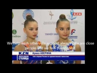 Dina Arina Averina (2015) Interview | WC KAZAN (longer) | W/ENGLISH SUB. | AverinaTwins