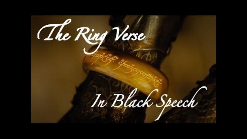 The Ring Verse (In Black Speech)