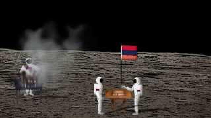 Армяне на Луне Armenians on the Moon