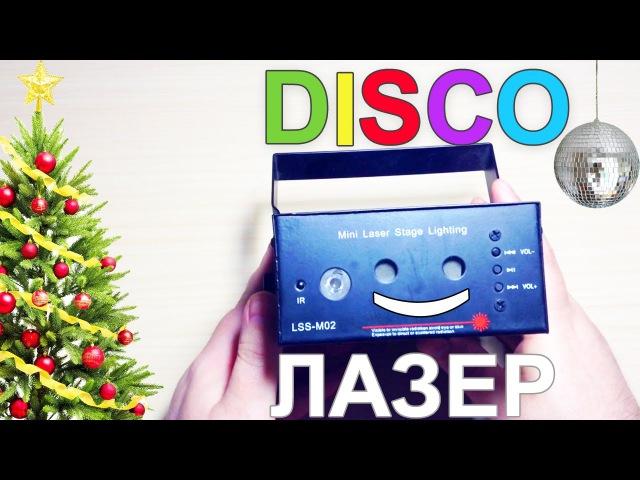 Алиэкспресс на русском языке