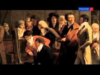 Величайшее шоу на Земле. Людвиг Ван Бетховен