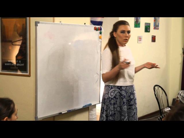 Анастасия Долганова - Лекция об отношениях с едой, Часть 1