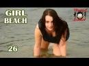 Hotel Erotica 18+ part #26 GIRL  BEACH HD music