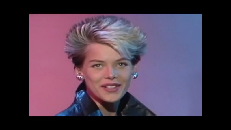 C.C.Catch - House Of Mystic Lights (Die Pyramide) 1988
