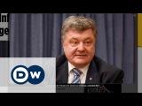 DW Новости за 100 секунд (03.02.2016)