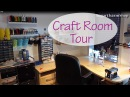 Craft Room Tour 2015 - SugarCharmShop