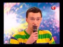 Украина мае талант 2 - Cruel Addict Рэп