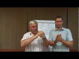 Владимир Георгиевич Жданов. Советы для тех, кто работает за компьютером
