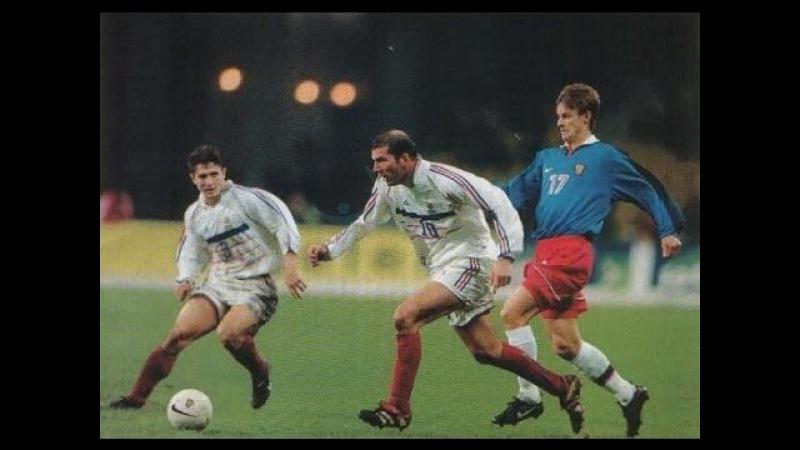 Отборочный матч ЧЕ-2000 Россия - Франция