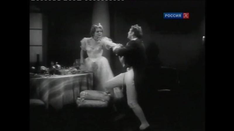Ольга Лепешинская и Сергей Корень – Граф Нулин.