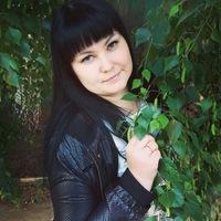 Ксения Сахарова