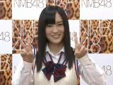 Quiz NMB48! Yamamoto Sayaka kara no Mondai desu!! (Sono 1)