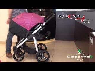 Детская коляска Bebetto Nico Plus 2в1