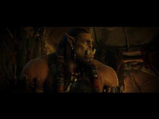 Варкрафт . Warcraft (2015) HDRip-1080p . Трейлер