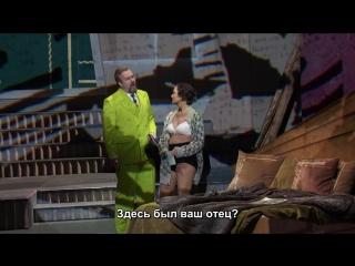 Metropolitan Opera - Alban Berg Lulu (Нью-Йорк, ) - Акт I
