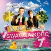 #SWAGGAЖОПС™ ⚡ OFFICIAL (18+)