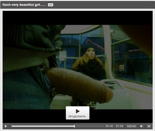 Видеочат общения и прижимание и лапанье в транспорте видео