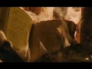 Медичи. Крестные отцы Ренессанса. 4-я серия.