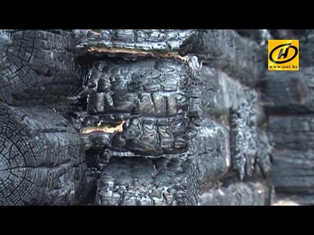 В поджоге дома в деревне Ореховка Кличевского района подозревается местный