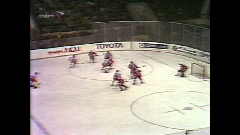 ЧМ по хоккею 1979, Москва, СССР - Чехословакия