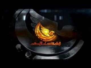Сирия. Бригада Шухада Аль-Ислам. Осторожно снайперы!