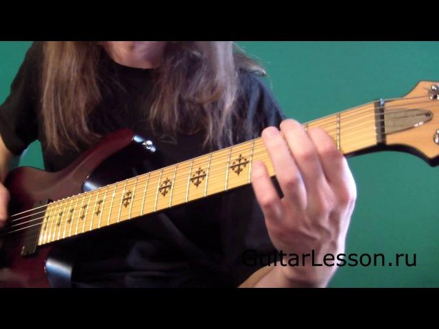 AC/DC - Big Gun (Аккорды, видео урок)