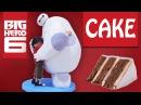 (vk.comLakomkaVK) BAYMAX BIG HERO 6 CAKE How To Cook That Ann Reardon