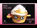 LakomkaVK How to make a Shopkins Cupcake Queen Cake Limitied Edition Version of Cupcake Queen