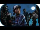 Девичье прохождение игры The Walking Dead Season 2 Episode 4-1