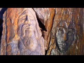 Каменные лики славянских Богов в Америке.