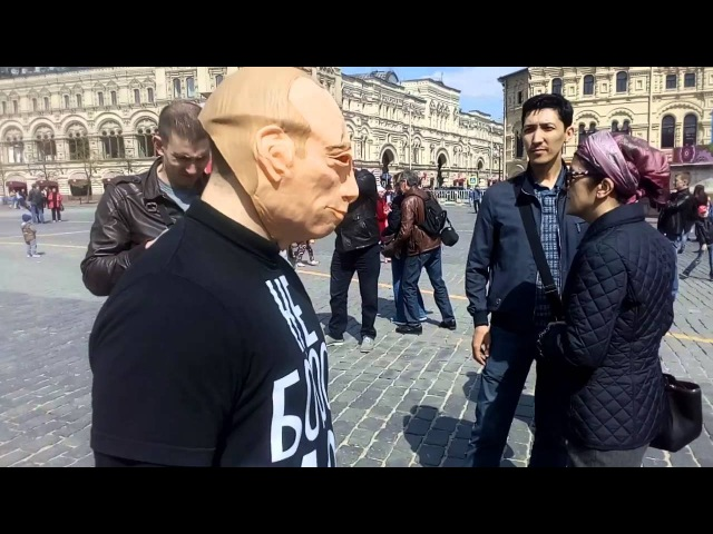 КЛОНЫ ПУТИНА НА КРАСНОЙ ПЛОЩАДИ - маски шоу в Москве