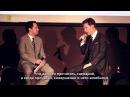 BAFTA NY Talk: In Conversation with Benedict Cumberbatch (Russian subtitles) ) HD